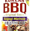CJ Korean BBQ Bulgogi Marinade 480g