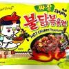 Sam Yang Hot Chicken Jjajang