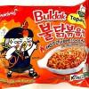Sam Yang Hot Chicken Topokki