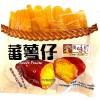 Yummy House Dried Sweet Potato White 260g