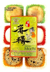 M.L.S. Glutinous Rice Cake Assorted Flavour 220g