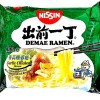 Nissin Demae Ramen Garlic Chicken