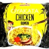 Oyakata Chicken Ramen