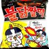 Sam Yang Hot Chicken Zzaldduk