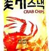 Paldo Crab Ships