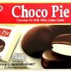 Euro Choco Pie