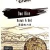 Sawat-D Duo Rice