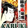 Kabuki-Ramen Miso with Soup