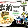 Nissin HK Ramen Black Garlic Oil Tonkotsu