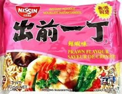 Nissin HK Ramen Prawn