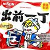 Nissin HK Ramen Sesame Oil