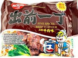 Nissin HK Ramen Five Spices Beef