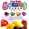 Four Seas Gummy Assorted Fruit Mix