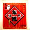 Yi Zhi Ding Hot Pot Rice Cake Toppkki