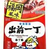 Nissin Ramen Noodle Aka Tonkotsu