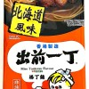 Nissin Ramen Noodle Miso Tonkotsu