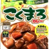 Kokumaro Curry Middle Spicy