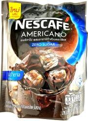 Nescafé Americano No Sugar