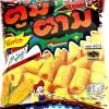 Toom Tam Corn BBQ