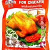 Por Kwan Seasoning Mix for Chicken 100g