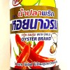 Oyster Fish Sauce with Chilli 230ml