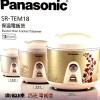 Rice Cooker & Streamer 1,8L Panasonic