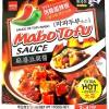 Wang Mabo Tofu Sauce Extra Hot 130g