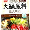 Wang Soup Base for Bulgogi Hot Pot 200g