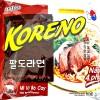 Paldo Koreno Mi Vi Bo Cay Hot Beef