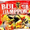 Paldo Bul Jjamppong Spicy Seafood