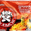 Paldo Kimchi Ramen Soup