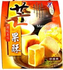 Loves Flower Mango Cake 250g