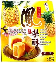 Loves Flower Pineapple Cake 250g