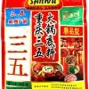Sanwu Chongquing Hot Pot Sauce 150g