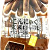 Brown Rice Roll Chocolate Flavor