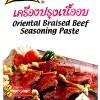 Lobo Oriental Braised Beef