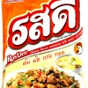 Rosdee Chicken Seasoning Mix 425g
