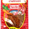 S. Khonkaen Crushed Fish & Chili Na-Rok