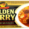 S&B Golden Curry Hot 220g