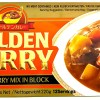 S&B Golden Curry Mild 220g