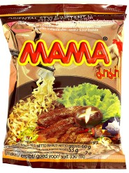 Mama Beef Flavour