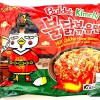 Sam Yang Hot Chicken Ramen Kimchi