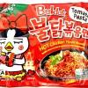 Sam Yang Hot Chicken Ramen Tomato Pasta