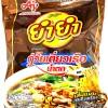 Yum Yum Namtok Boat Noodle Soup