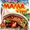 Mama Moo Nam Tok (Hot Pork)