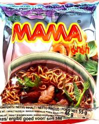 Mama Moo Nam Tok (Hot Pork)