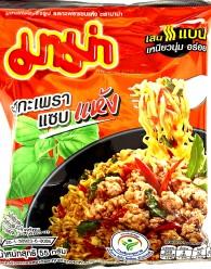 Mama Pork Hot Basil