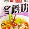 SAUTAO Non-Fried Noodle Tom Yum Kung Flavour