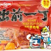 Nissin HK Roast Beef