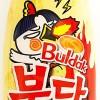Sam Yang Buldak Hot Chicken Mayonnaise 250g